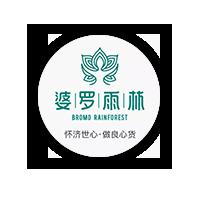 title='婆罗雨林微商代理系统开发'
